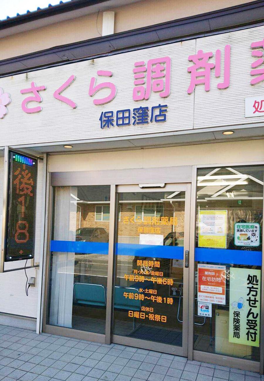 エアーリア設置事例(熊本市・東区)