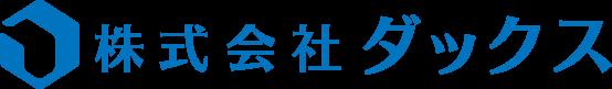 株式会社ダックス:新卒採用サイト